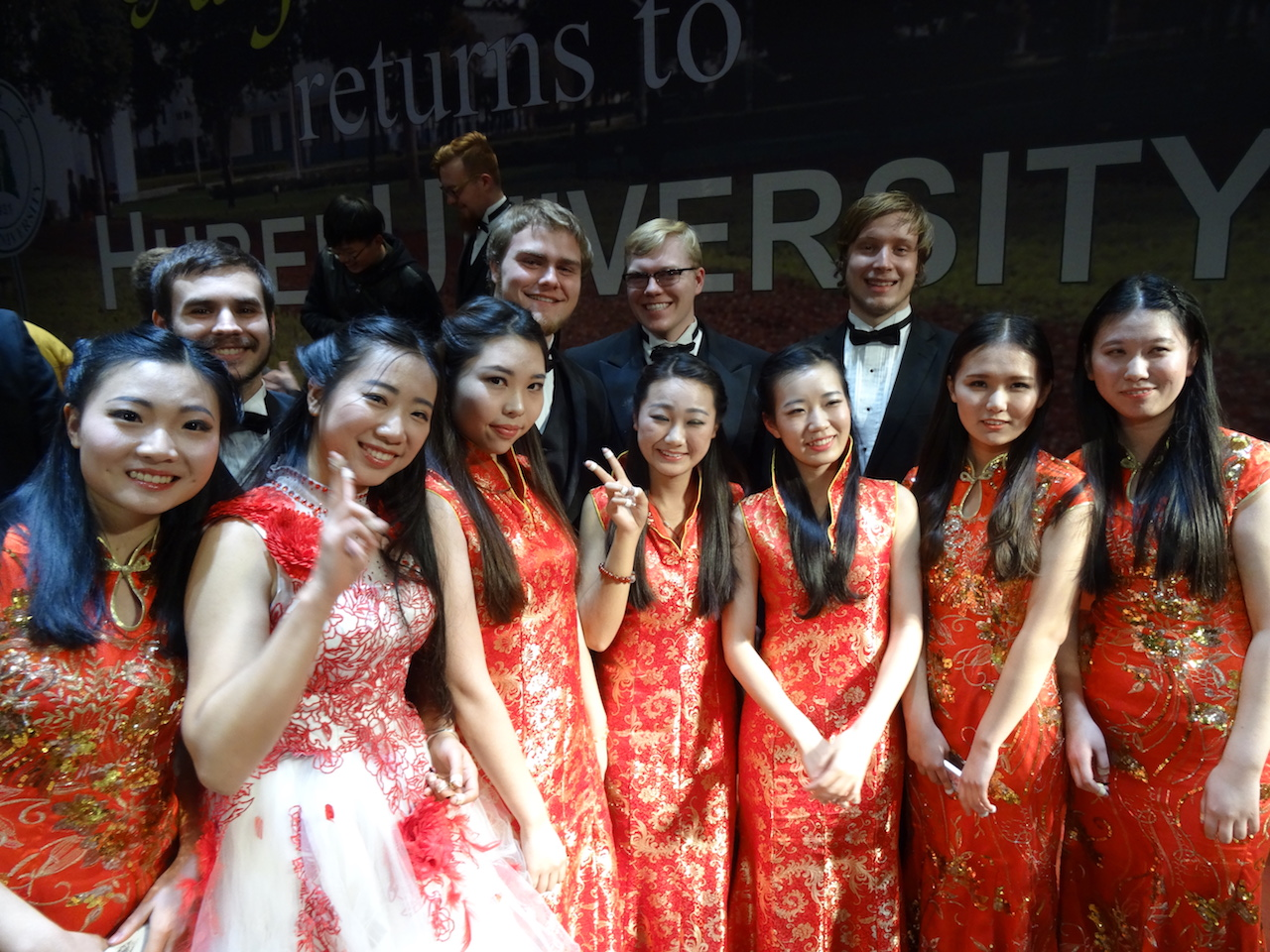 Hubei University students with AU Band