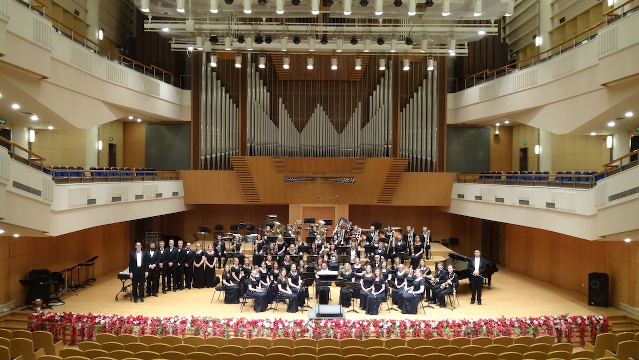 AU Band in Beijing Concert Hall