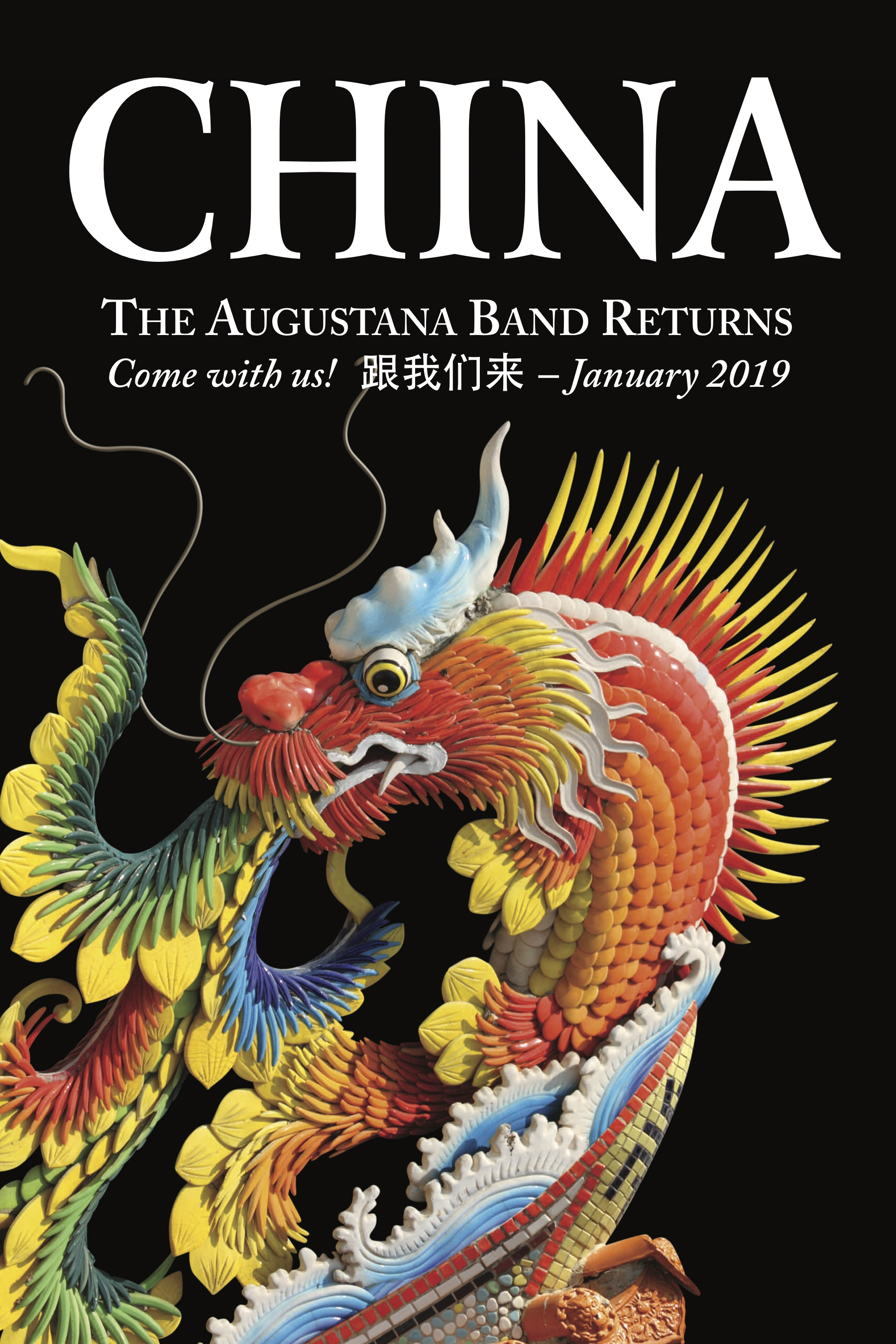 Augie Band in China 2019